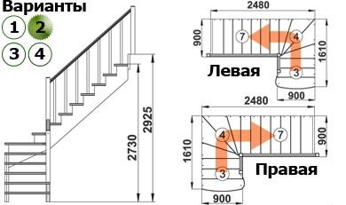 Лестница   К-001м/2 П c подступенками сосна (7уп)