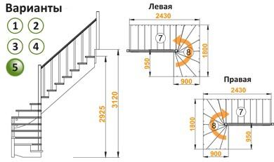Лестница  К-003м/5   Л  сосна (5 уп)