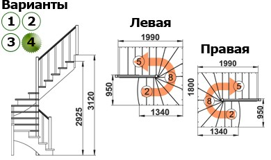 Лестница  К-003м/4  Л  сосна (5 уп)