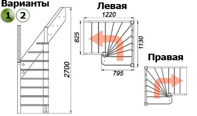 Лестница  ЛС-91м Л, Базовая, сосна  (3 уп) под покраску